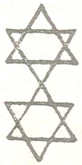 image of two Stars of David, one above the other.